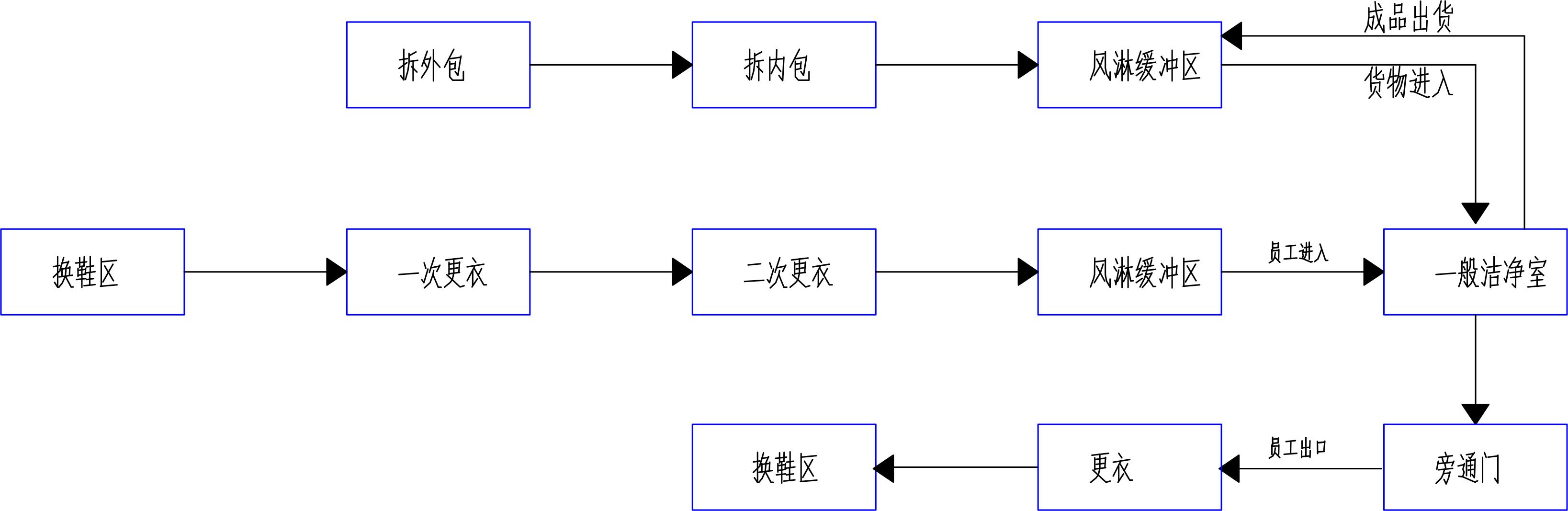 图纸-111.jpg